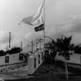 Historia del Monumento a las Provincias Argentinas.
