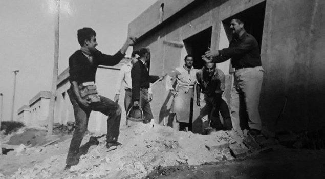 50º aniversario del Barrio A.T.E.P.A.M. 1 de Punta Alta.
